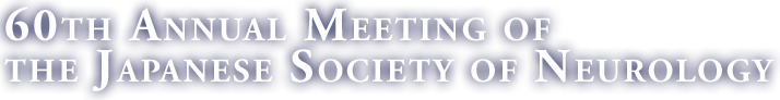60TH ANNUAL MEETING OF THE JAPANESE SOCIETY OF NEUROLOGY